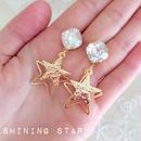 5回目の再販!shining star☆ピアス イヤリング