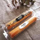 miits(チーズ・あずき)1本 ★予約商品★