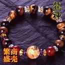 天然石 パワーストーン 金運・健康運他◆金龍神タイガーアイブレスレット HR◆4168