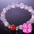 天然石 パワーストーン 全体・恋愛運他◆インカローズ幸せブレスレット HR◆4243