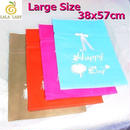 ラッピング◆包装グッズ★ラージサイズ★リボン不要の簡単ラッピング袋◆ihb0236