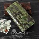長財布 BEAMZSQUARE◆迷彩柄 銀革 クロコ型押し アコーディオン式◆bzsq-192