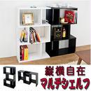 家具 収納 本棚 ラック◆マルチシェルフ 3段◆fb163