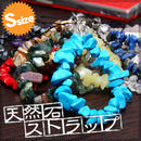 ストラップ◆Sサイズ 天然石 パワーストーン 開運◆XPVY0016