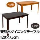 テーブル◆120cm幅 天然木 ナチュラル ダイニングテーブル◆wdt1200