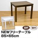 アウトレット 家具 フリーテーブル◆85cm幅◆vgl02