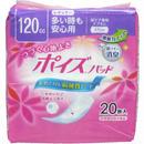 介護 尿とりパッド   ポイズパッド レギュラー 多いときも安心用 20枚用◆4901750801359
