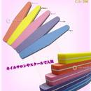 ネイルケア◆高品質スポンジバッファ ダイヤモンド型 5カラー◆PFA001
