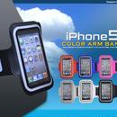 iPhone5専用 アームバンド◆アイフォン用 エクササイズやジョギングにおススメ◆wm-713
