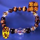 天然石 パワーストーン 金運・人間関係運他◆開運・的中ブレスレット HR◆4815