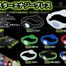 【並行輸入品】モンスターエナジーXパワーバランス/ブレスレット◆0627-238801