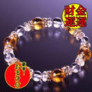 天然石 パワーストーン 全体運・金運他◆吉兆ブレスレット HR◆5308