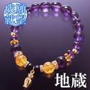天然石 パワーストーン 健康・人間関係運他◆ほのぼの地蔵ブレスレット HR◆5040