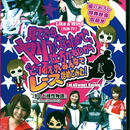 LaLasweetRacing DVD