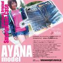 LaLasweet【AYANAモデル】スマホケース