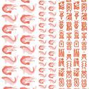 Taiwan おめでたい柄 転写紙