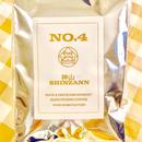 (業務用)   最高級スペシャリティー  500g (単品発注) 3種類から選択 ※粉・豆 【NO4   SHINZANN】【NO5  CAFFINE-FREE】【NO6  TRUE BLUE】