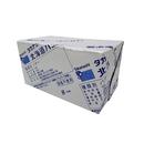 タカナシ (冷凍)北海道バター 食塩不使用<450g>