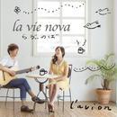 """l'avion 3rd album """"la vie nova~らゔぃのば~"""""""
