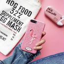 iphone-02362 送料無料! ピンクラメ フラミンゴ iPhoneケース