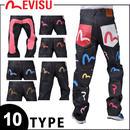 [激安・数量限定]国内当日発送 メンズ ボトムス ロングパンツ EVISU エヴィス「EV13」