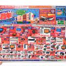 チラシのカード(電気量販店)