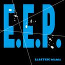 E.E.P. (CD)