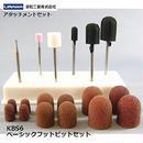 【URAWA KBS6】ベーシックフットネイルセット