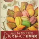Lovely Tea time in Paris