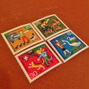 ドイツ:未使用 切手4枚セット 1972年