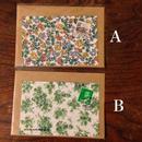 nemunoki:封筒付き メッセージカード