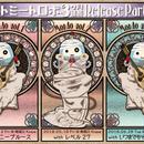 5/18(金)大阪南堀江knaveロボトミートロボ企画「Mondo vol.2」手売りチケット