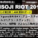 MISOJI RIOT 2019 手売りチケット