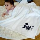 出産祝いに名入れブランケット|レヴィナス・ベベ|シンプルくまさん ・名入れベビーブランケット