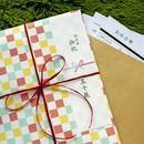 送料無料|すぐに届く出産祝い|お仕立券|カタログギフト|レヴィナス・ベベ 名入れベビーブランケット