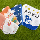 卒園記念 入園祝い 入学のプレゼント 子どもの名前入り 名入れハンカチ4枚セット 入園準備 卒園プレゼント