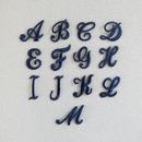 アルファベットワッペン(筆記体) / ネイビー