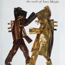 Irving Penn regards the work of Issey Miyake