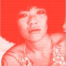 RED FLOWER, THE WOMEN OF OKINAWA / 赤花 アカバナー、沖縄の女 by Mao Ishikawa
