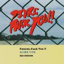 フェンスにFUCK YOU /石川真生