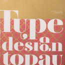 idea アイデア 305 特集 タイプデザイン 欧文書体設計の現在