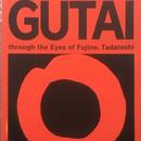 もうひとつの「具体」―藤野忠利の視座によるA New Perspective GUTAI through the Eye of Fujio , Tadatoshi  白髪一雄 版画付き