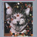 """カメラ毎日 1983年12月 特集 超大型カメラ20""""×24""""の世界"""