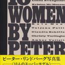 10 WOMEN / PETER LINDBERGH