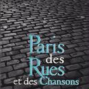 PARIS DES RUES ET DES CHANSONS / Rene Maltete