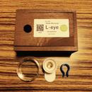 反射型モバイル顕微鏡L-eye Larva@School 2017年夏 休み限定パッケージ