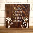 wood board A ~aloha②~