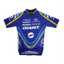 GIANT ASIA RACING TEAM ジャージ 青