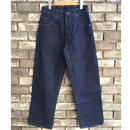 【PRISON BLUES】5POCKET  RIGID PANTS