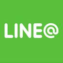 LINE@のフォロワー増加 【100人追加】